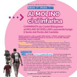 AdS-Volantini_108_SN2_WEB